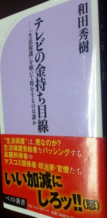 f:id:adayasu:20130117001412j:image:w200:left