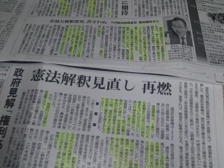 f:id:adayasu:20130215202952j:image:right