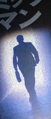 f:id:adayasu:20130419224726j:image:right