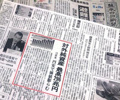 f:id:adayasu:20130530114647j:image:left
