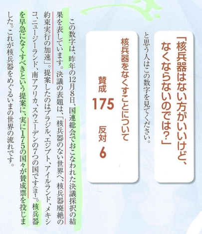 f:id:adayasu:20130806144136j:image:left