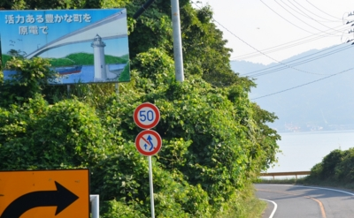 f:id:adayasu:20130814161838j:image:left