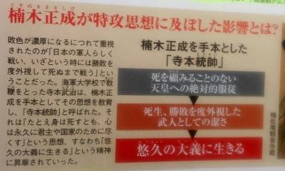 f:id:adayasu:20130828162258j:image:left