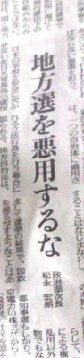 f:id:adayasu:20140120131723j:image:right