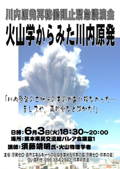 f:id:adayasu:20140601204200j:image:left
