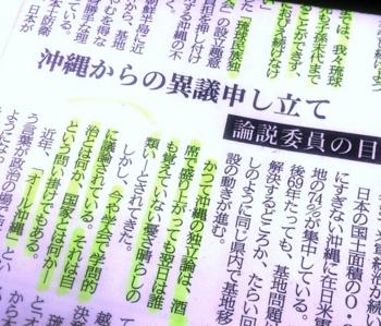 f:id:adayasu:20140910195331j:image:left