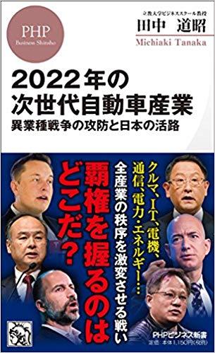 f:id:adayasu:20200116211701j:plain:w200:left