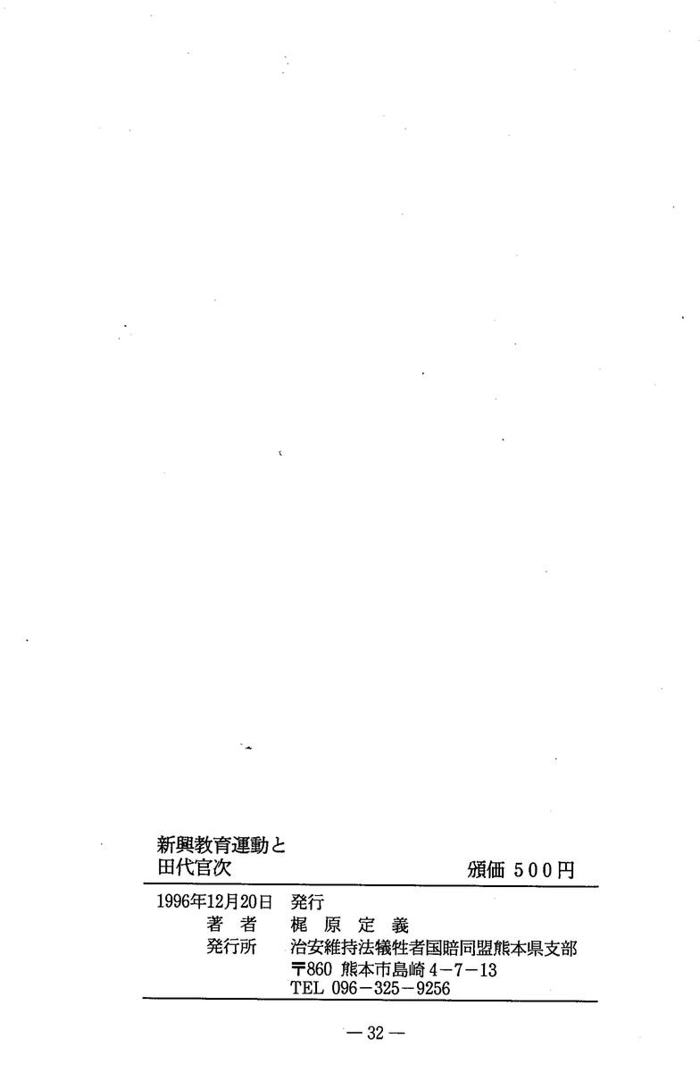 f:id:adayasu:20200324192151j:plain