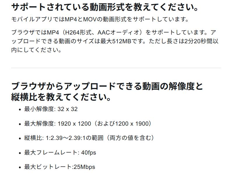 f:id:adbird:20200708005725p:plain