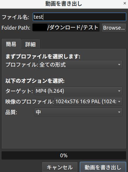 f:id:adbird:20200708005831p:plain
