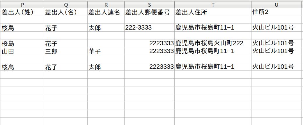 f:id:adbird:20201226035937p:plain