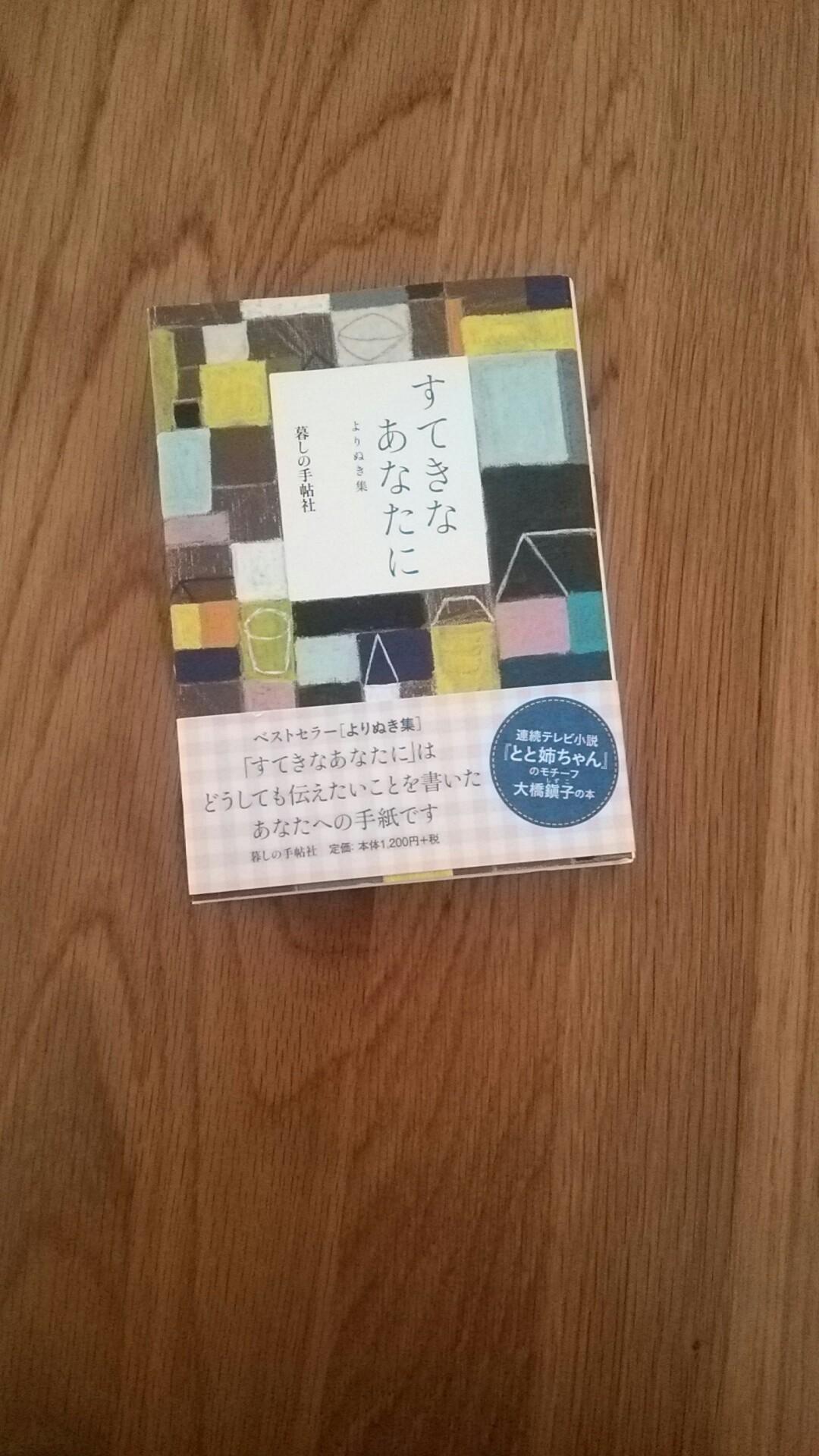 f:id:addieayumi:20160927092014j:plain