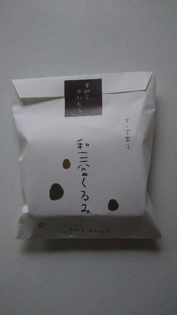 f:id:addieayumi:20171012083006j:plain