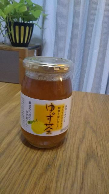 f:id:addieayumi:20171016072258j:plain