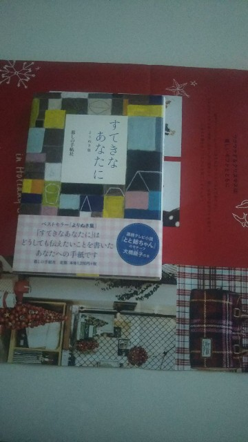 f:id:addieayumi:20171128161013j:plain