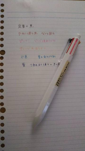 f:id:addieayumi:20180827145724j:plain
