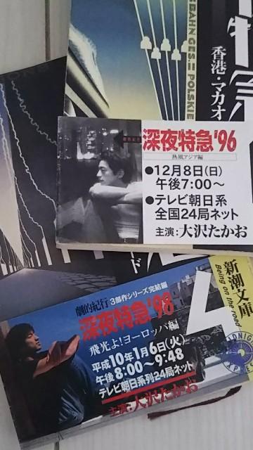 f:id:addieayumi:20180926145233j:plain