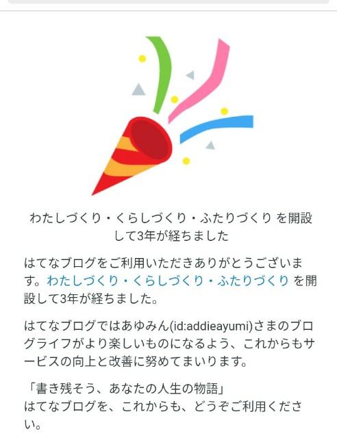 f:id:addieayumi:20181102151722j:plain