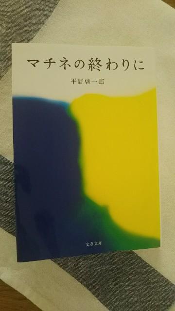 f:id:addieayumi:20190827101004j:plain