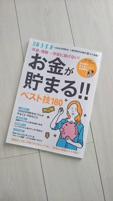 f:id:addieayumi:20190918093515j:plain