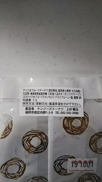 f:id:addieayumi:20190930101536j:plain