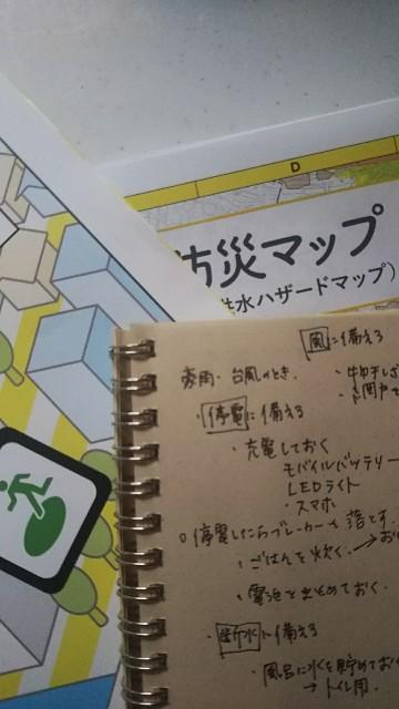 f:id:addieayumi:20191015091829j:plain