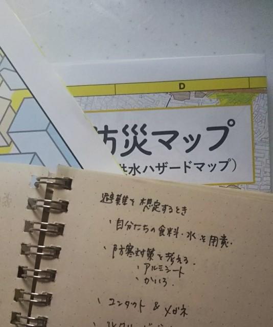 f:id:addieayumi:20191015104713j:plain