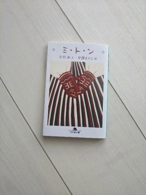 f:id:addieayumi:20200130152214j:plain