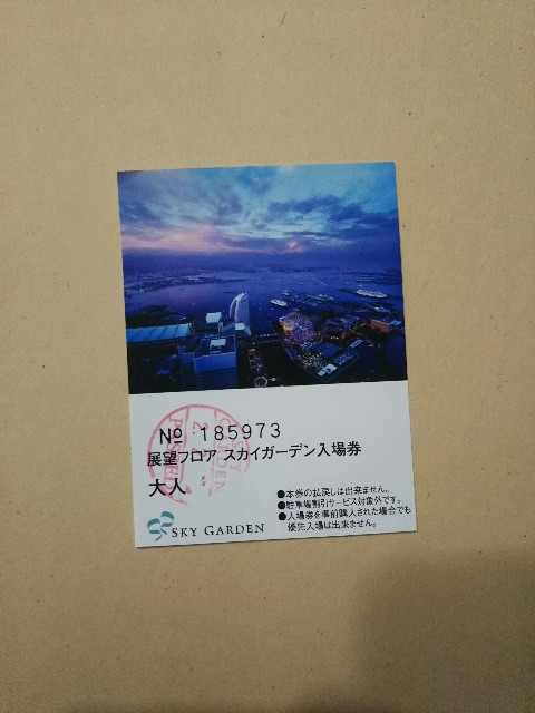 f:id:addieayumi:20200210063435j:plain