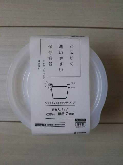 f:id:addieayumi:20200214120801j:plain
