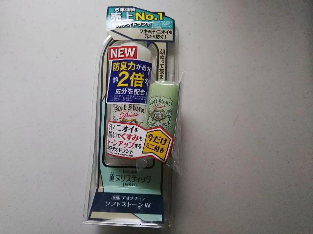 f:id:addieayumi:20200605103602j:plain
