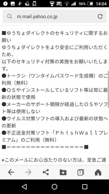 f:id:addieayumi:20200615140637j:plain