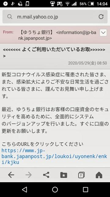 f:id:addieayumi:20200615140640j:plain