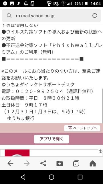 f:id:addieayumi:20200615140643j:plain