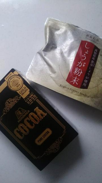 f:id:addieayumi:20200925094030j:plain