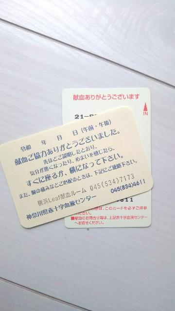 f:id:addieayumi:20210519082347j:plain