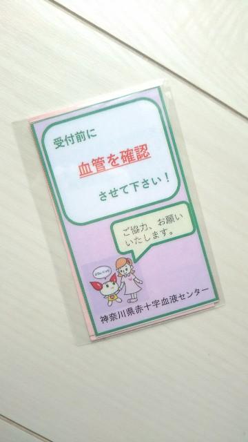 f:id:addieayumi:20210519082400j:plain