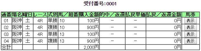 f:id:addis:20200106160730j:plain