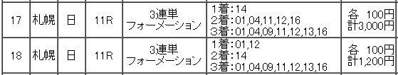 f:id:addis:20200901203841j:plain