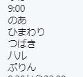 f:id:addis:20200903194452j:plain
