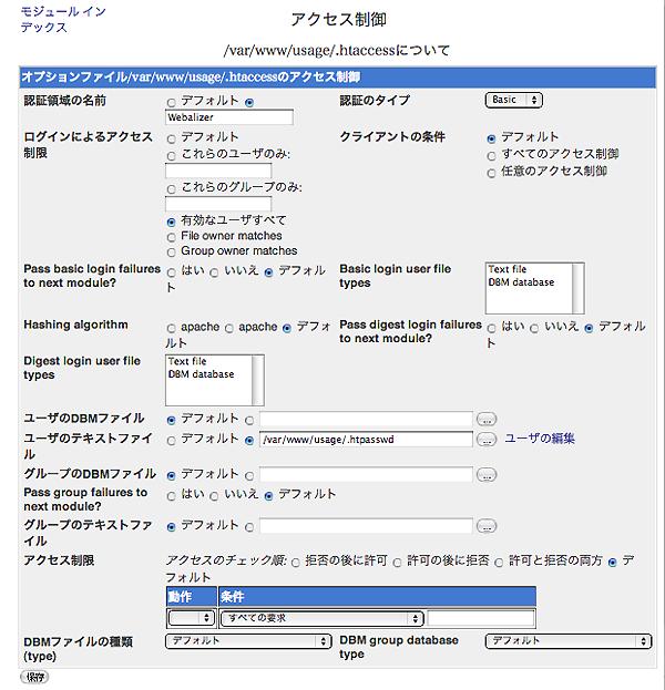 f:id:addition:20130329111022p:image