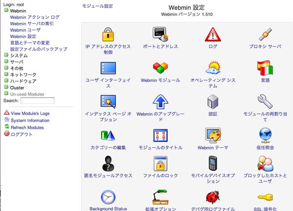 f:id:addition:20130329111752p:image:w640