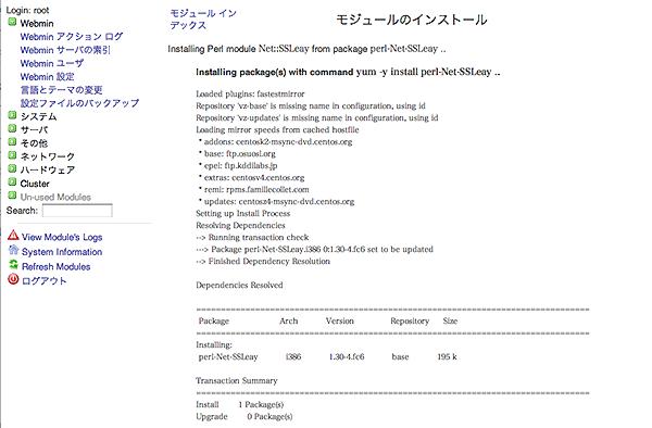 f:id:addition:20130329111829p:image:w640