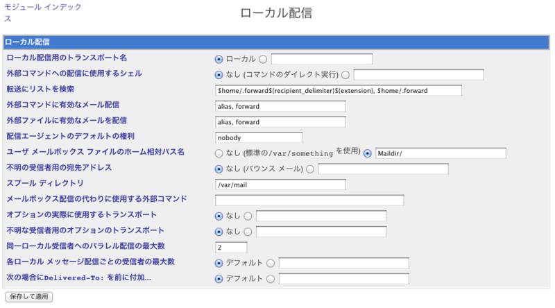 f:id:addition:20130508175455p:image:w640