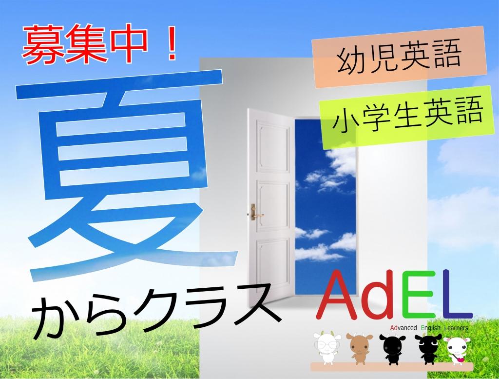 f:id:adel_eigo:20200107134645j:plain