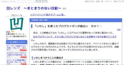 f:id:adgt:20090530124003j:image