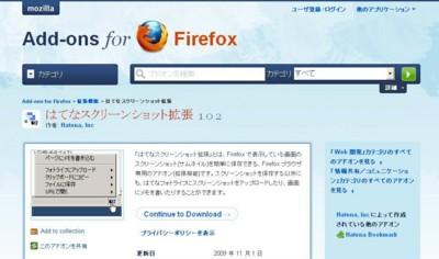 f:id:adgt:20100909194213j:image