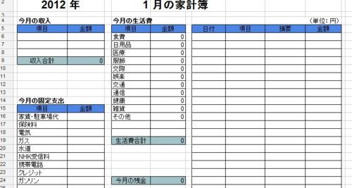 f:id:adgt:20120723085019j:image