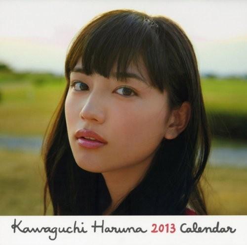 川口春奈 2013年 カレンダー ([カレンダー])