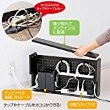 SANWA SUPPLY ケーブル&タップ収納ボックス ブラック CB-BOXS6BK